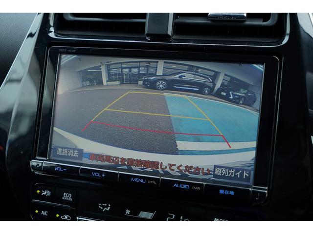 Sツーリングセレクション トヨタセーフティセンス 純正9インチSDナビフルセグTV・SD録音・DVD・Bluetooth ナビレディPKG メーカーオプションLEDフォグランプ メーカー保証付 修復歴無し 禁煙車(12枚目)
