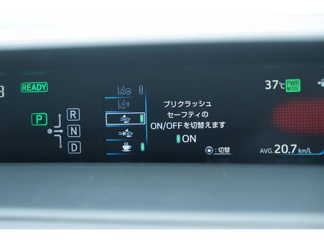 Sツーリングセレクション トヨタセーフティセンス 純正9インチSDナビフルセグTV・SD録音・DVD・Bluetooth ナビレディPKG メーカーオプションLEDフォグランプ メーカー保証付 修復歴無し 禁煙車(28枚目)