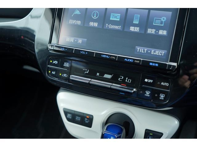Sツーリングセレクション トヨタセーフティセンス 純正9インチSDナビフルセグTV・SD録音・DVD・Bluetooth ナビレディPKG メーカーオプションLEDフォグランプ メーカー保証付 修復歴無し 禁煙車(30枚目)