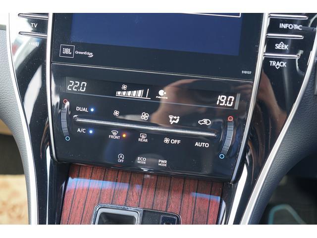 プレミアム ムーンルーフ 純正メーカーオプションSDナビTVDVDバックカメラ JBLプレミアムサウンドシステム ディープボルド内装 パワーバックドア パワーシート LEDヘッドライト ドライブレコーダー ETC(28枚目)
