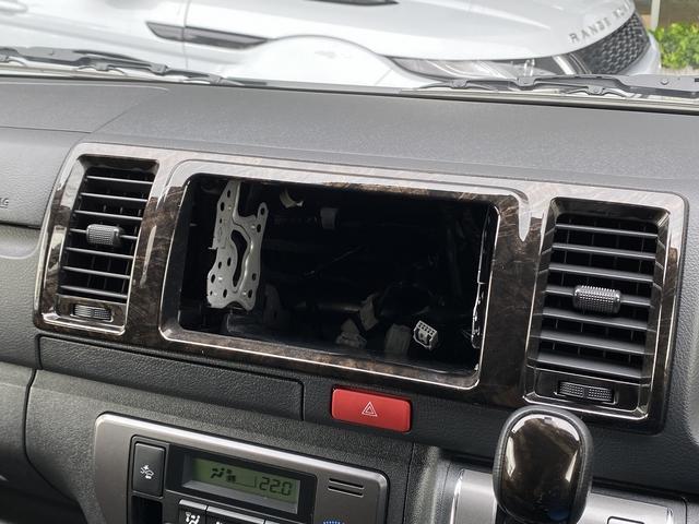 スーパーGL ダークプライムII メーカーオプション両側パワースライドドア モデリスタ製フロントスポイラー 衝突軽減ブレーキ クリアランスソナー バックモニターセット LEDヘッドライト フォグランプ スマートキー 100V電源(36枚目)