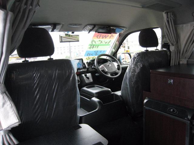 トヨタ ハイエースワゴン キャンピング仕様 希少車 4WD