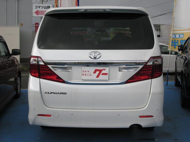 トヨタ アルファード 240S ナビ ETC バックカメラ 後席モニター