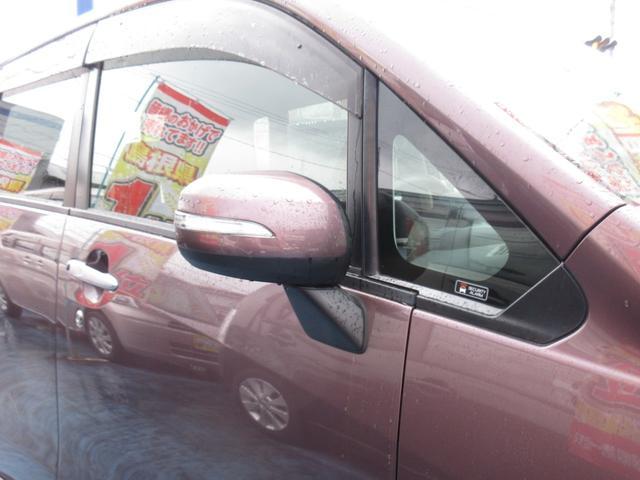 「ダイハツ」「ムーヴ」「コンパクトカー」「島根県」の中古車5