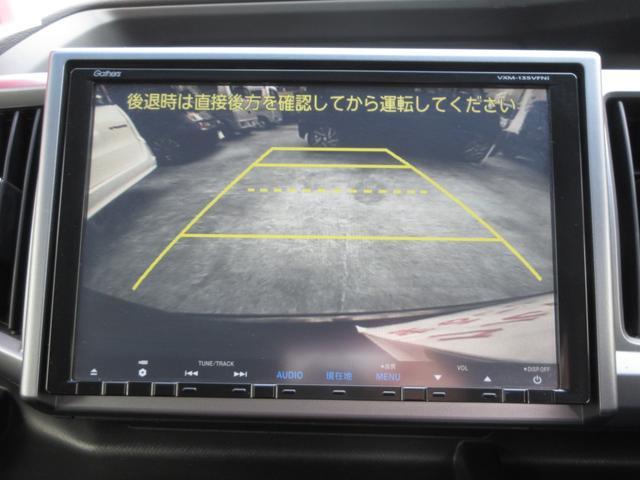 Z ナビ Bカメラ HID 1オーナー(20枚目)