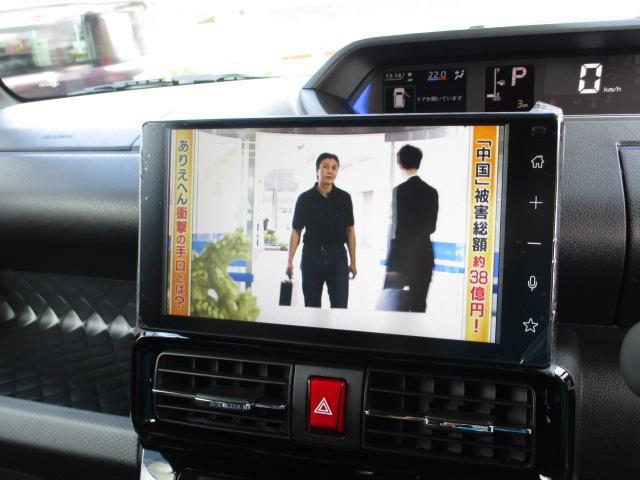 カスタムXスタイルセレクション バックカメラ 両側電動スライドドア クリアランスソナー オートライト USB スマートキー アイドリングストップ 電動格納ミラー シートヒーター ベンチシート CVT アルミホイール 盗難防止システム(3枚目)