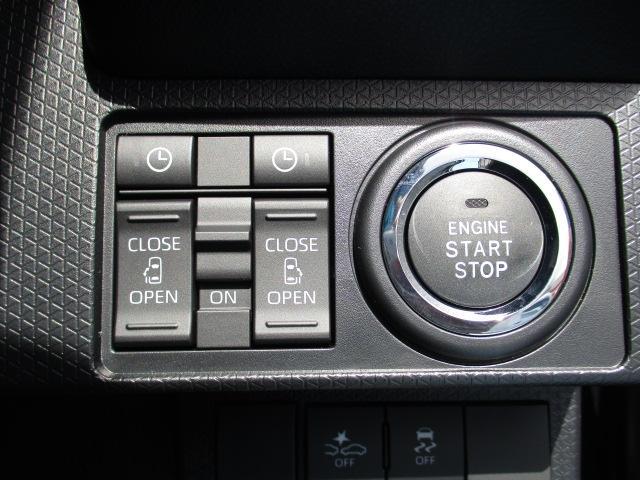 カスタムXスタイルセレクション バックカメラ 両側電動スライドドア クリアランスソナー オートライト USB スマートキー アイドリングストップ 電動格納ミラー シートヒーター ベンチシート CVT アルミホイール 盗難防止システム(10枚目)
