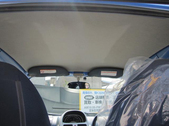 スズキ ツイン 同色バンパー キーレス 全国対応!年間走行距離無制限保証付