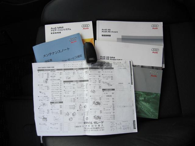 アウディ アウディ A6 3.2FSIクワトロ25thリミテッドモデル 保証付