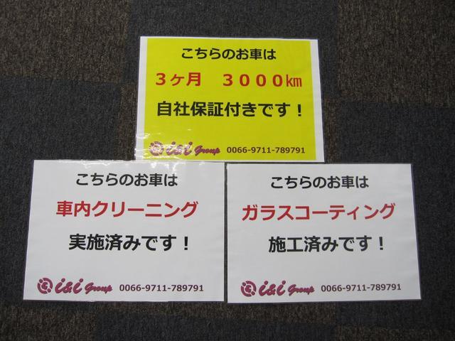 「シボレー」「シボレー クルーズ」「SUV・クロカン」「岡山県」の中古車8