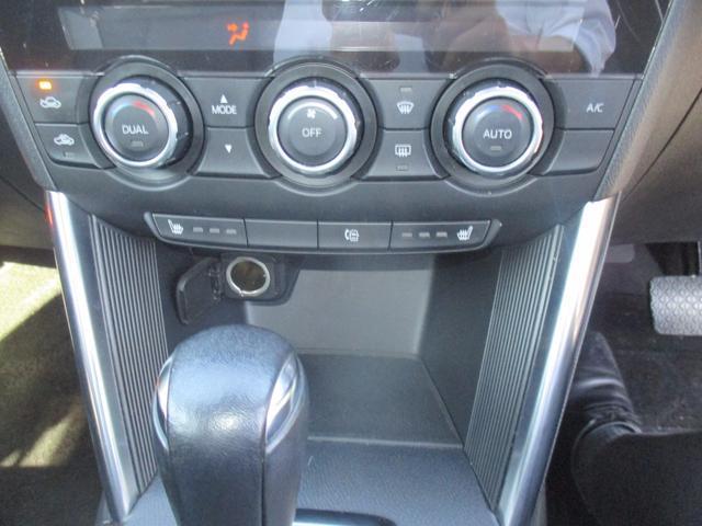 マツダ CX-5 XD Lパッケージ メモリーナビ 横後カメラ クルコン 革