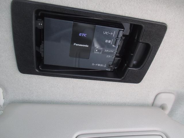 マツダ プレマシー 20S プレステージスタイルII HDDナビ 後席用モニター