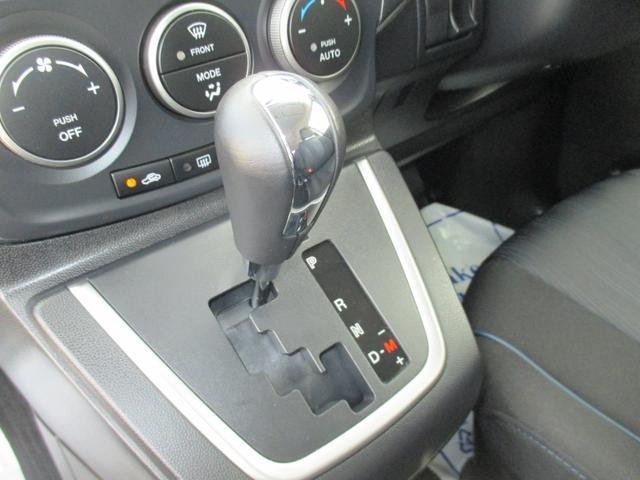 マツダ プレマシー 20S メモリーナビ 左側電動スライドドア スマートキー