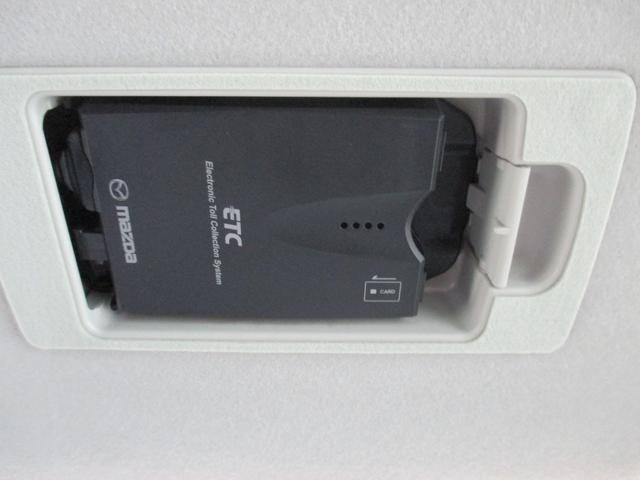 20C-スカイアクティブ ナビ TV Pセンサー Bカメラ(15枚目)