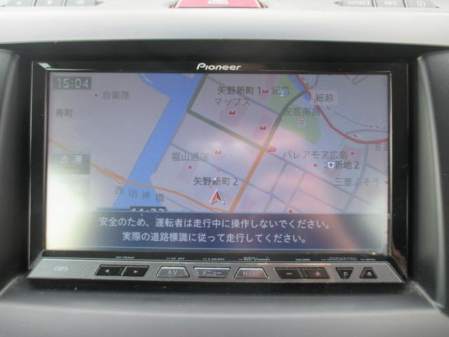 「マツダ」「ビアンテ」「ミニバン・ワンボックス」「広島県」の中古車12