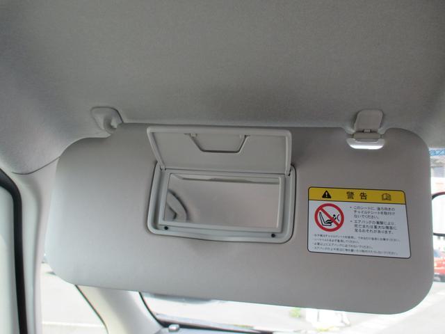 「マツダ」「ビアンテ」「ミニバン・ワンボックス」「広島県」の中古車16