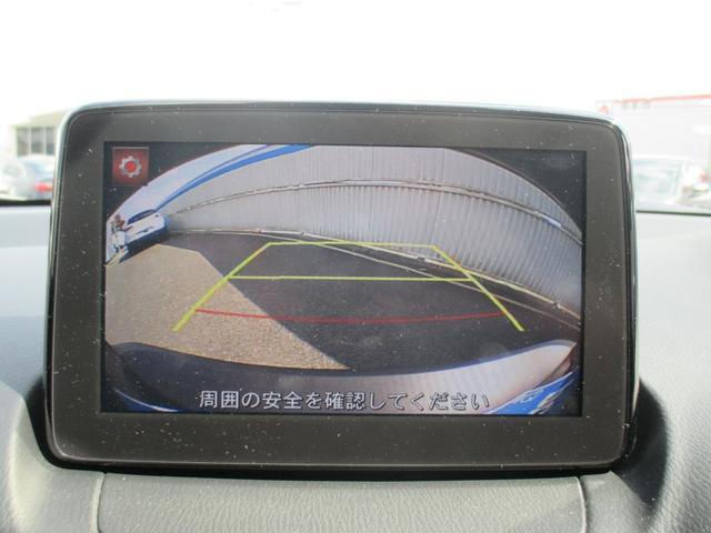 「マツダ」「CX-3」「SUV・クロカン」「広島県」の中古車22