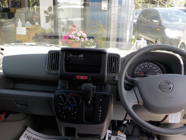 DX GLパッケージ4WD(9枚目)