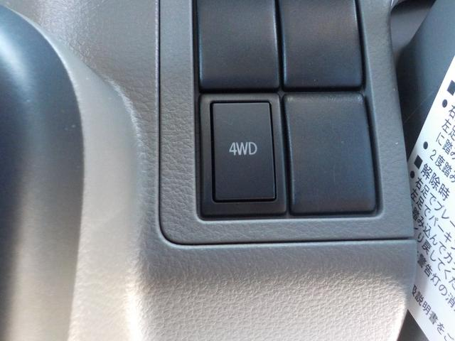 DX GLパッケージ4WD(14枚目)