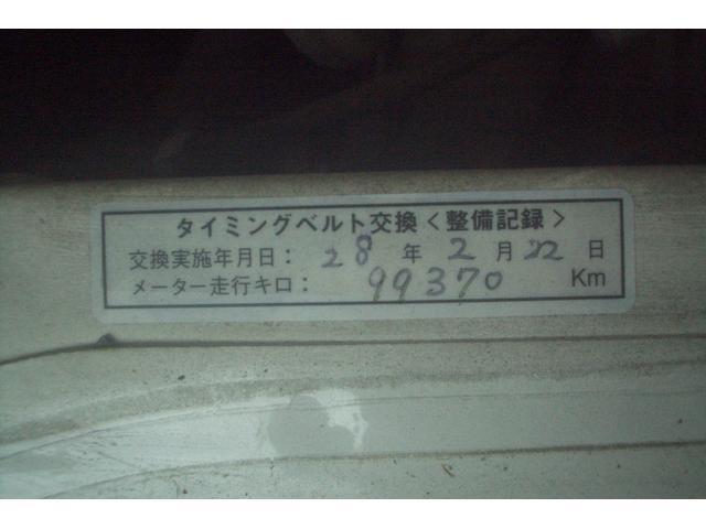 ダイハツ ハイゼットトラック スペシャル4WD AC PS