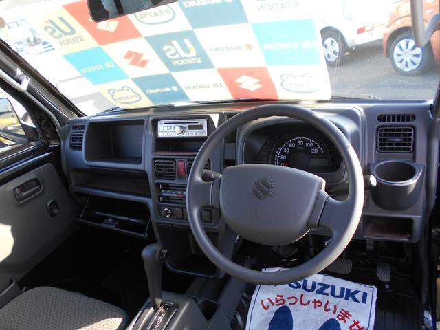 「スズキ」「キャリイトラック」「トラック」「山口県」の中古車13