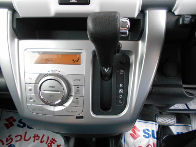 「スズキ」「ハスラー」「コンパクトカー」「山口県」の中古車11