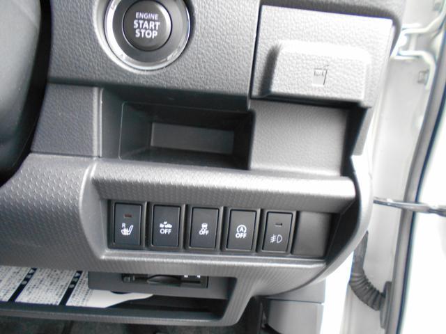 「スズキ」「ハスラー」「コンパクトカー」「山口県」の中古車21
