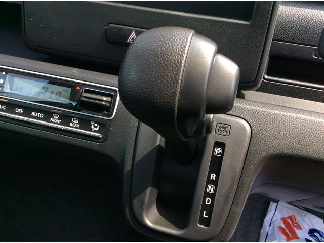25周年記念車 HYBRID FXリミテッド 全方位カメラ付(11枚目)
