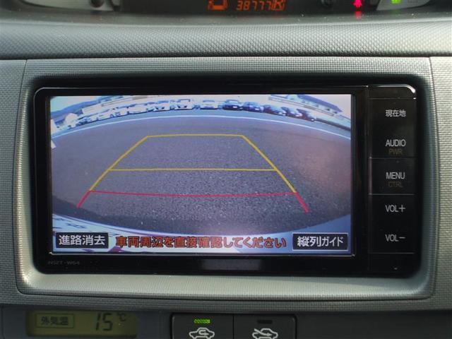 ガイド付きバックモニター搭載車!後方が確認でき、より安心です。