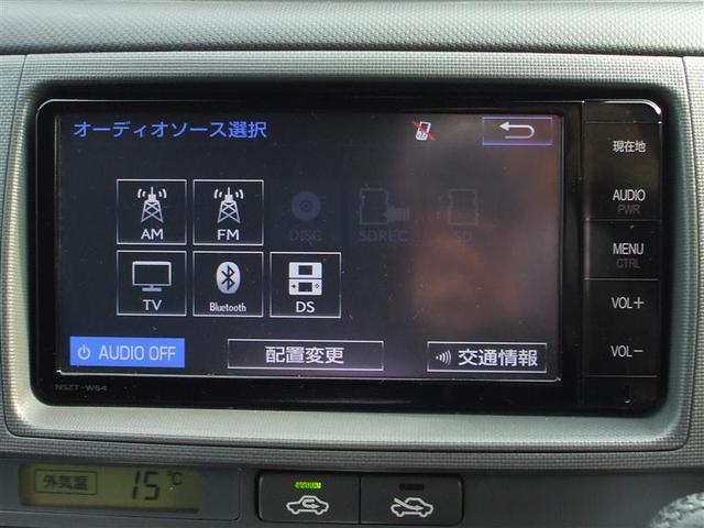 Bluetoothオーディオにも対応しております!