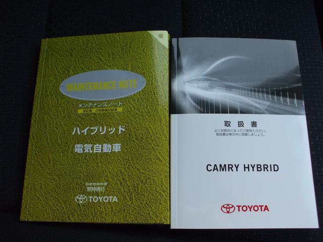 トヨタ カムリ ハイブリッドGパッケージ ナビ ETC クルーズコントロール