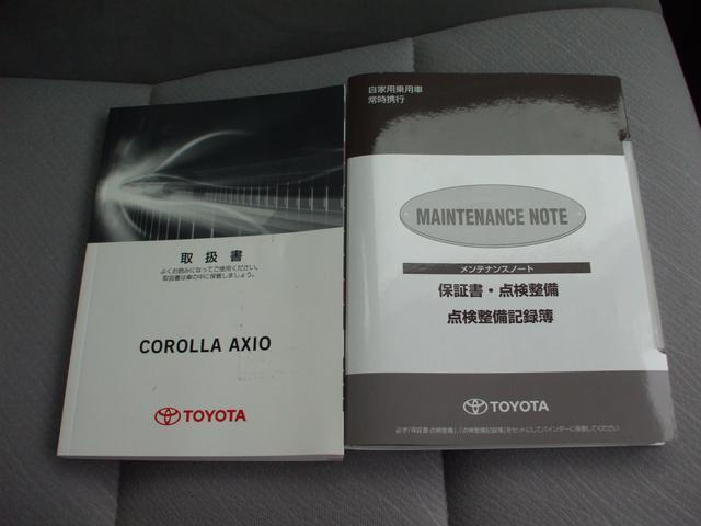 トヨタ カローラアクシオ 1.5X CD付 キーレス