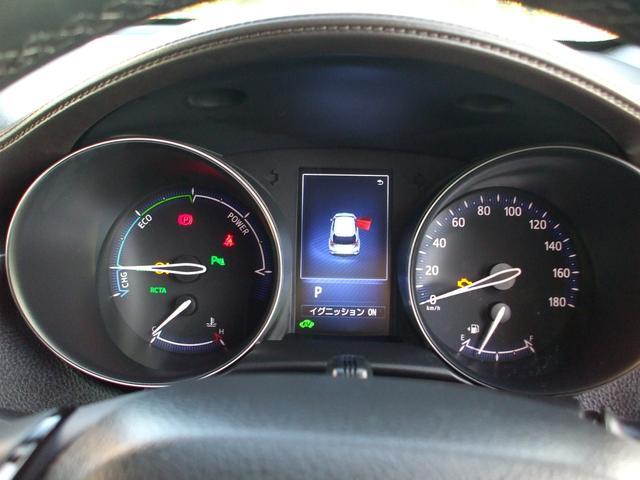 「トヨタ」「C-HR」「SUV・クロカン」「山口県」の中古車14