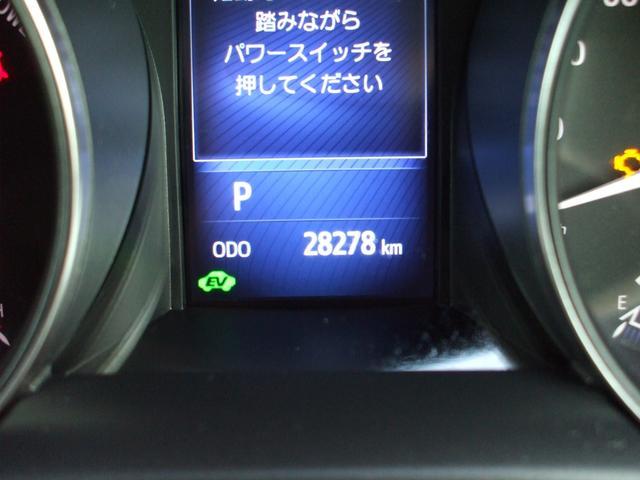 「トヨタ」「C-HR」「SUV・クロカン」「山口県」の中古車15