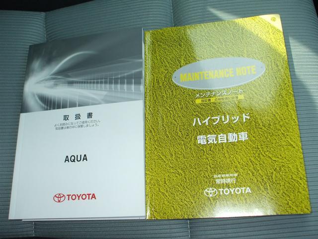 「トヨタ」「アクア」「コンパクトカー」「山口県」の中古車20