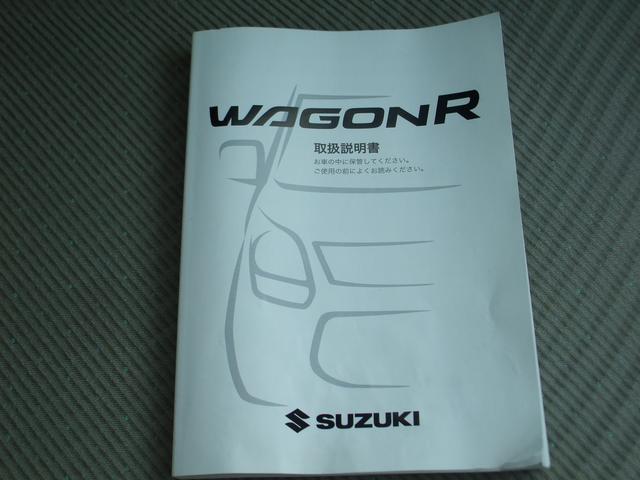 「スズキ」「ワゴンR」「コンパクトカー」「山口県」の中古車20