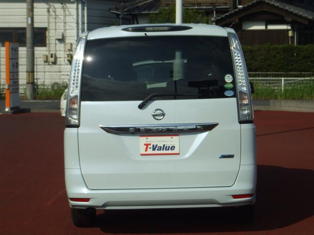 「日産」「セレナ」「ミニバン・ワンボックス」「山口県」の中古車4