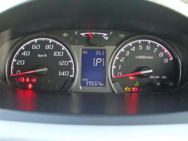 「ダイハツ」「ムーヴ」「コンパクトカー」「山口県」の中古車13