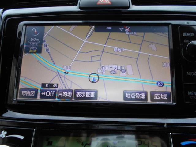 「トヨタ」「カローラフィールダー」「ステーションワゴン」「山口県」の中古車10
