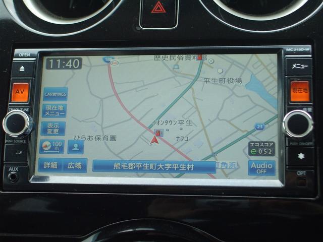 「日産」「ノート」「コンパクトカー」「山口県」の中古車5