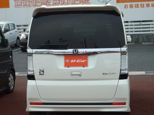 「ホンダ」「N-BOX」「コンパクトカー」「山口県」の中古車4