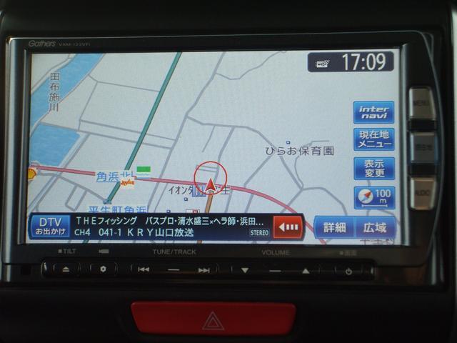 「ホンダ」「N-BOX」「コンパクトカー」「山口県」の中古車7