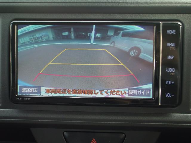 「トヨタ」「パッソ」「コンパクトカー」「山口県」の中古車8