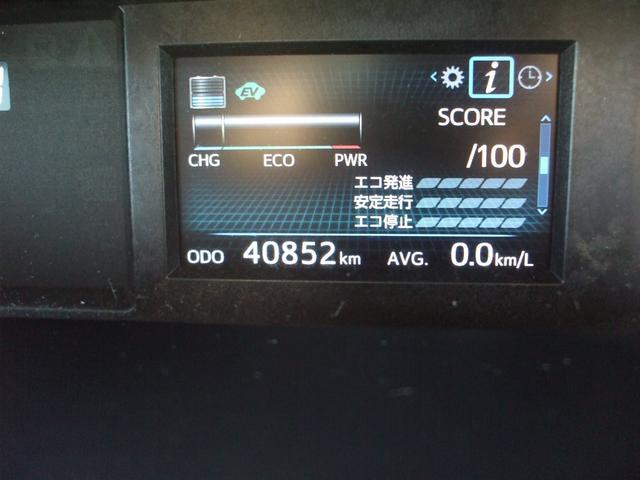 「トヨタ」「プリウスα」「ミニバン・ワンボックス」「山口県」の中古車12
