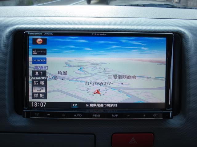 ロングDX 6人乗 ナビ TV キーレス キャリア ETC(10枚目)