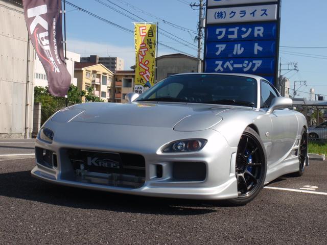 日本中探して・・・タマ数少ない後期型RX7の少走行車☆ロータリーターボエンジン搭載の最終進化車両で、オススメです!カナリの上物美車ですので早い者勝ですよ☆