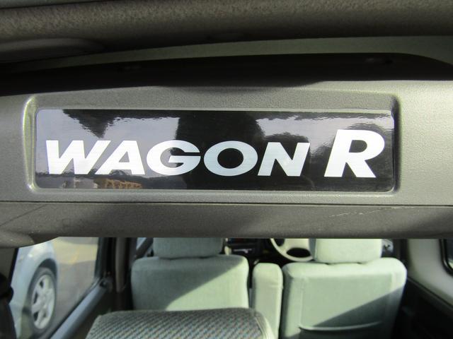 「スズキ」「ワゴンR」「コンパクトカー」「岡山県」の中古車30