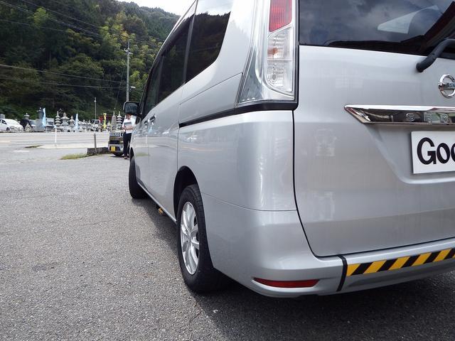 日産 セレナ 20S アンシャンテ 4WD 福祉車輌