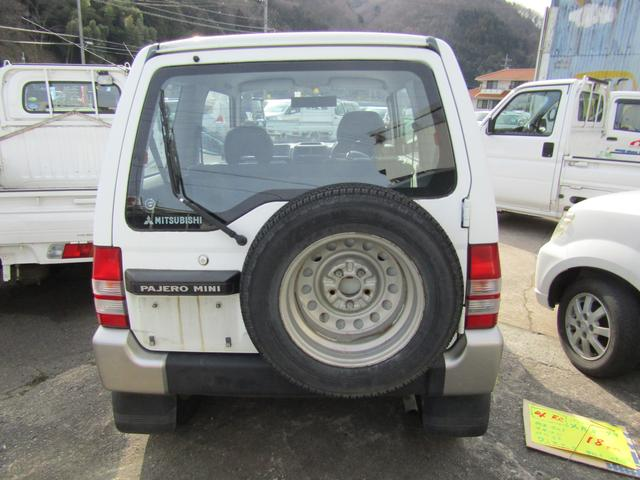 「三菱」「パジェロミニ」「コンパクトカー」「岡山県」の中古車4