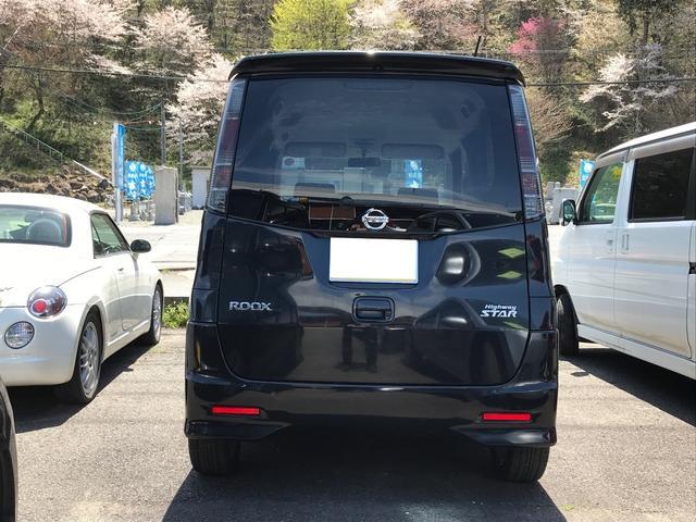 「日産」「ルークス」「コンパクトカー」「岡山県」の中古車6